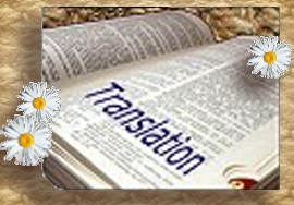 Mrs. Google grants relief